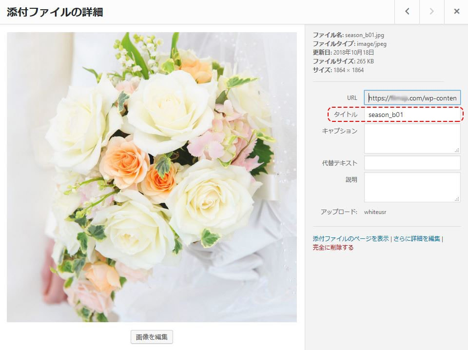 Welcartで商品ページを構築する方法