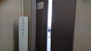 ブランディング入門セミナー第5回富山会場3