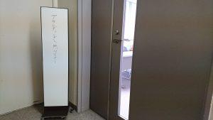 ブランディング入門セミナー第6回富山会場2