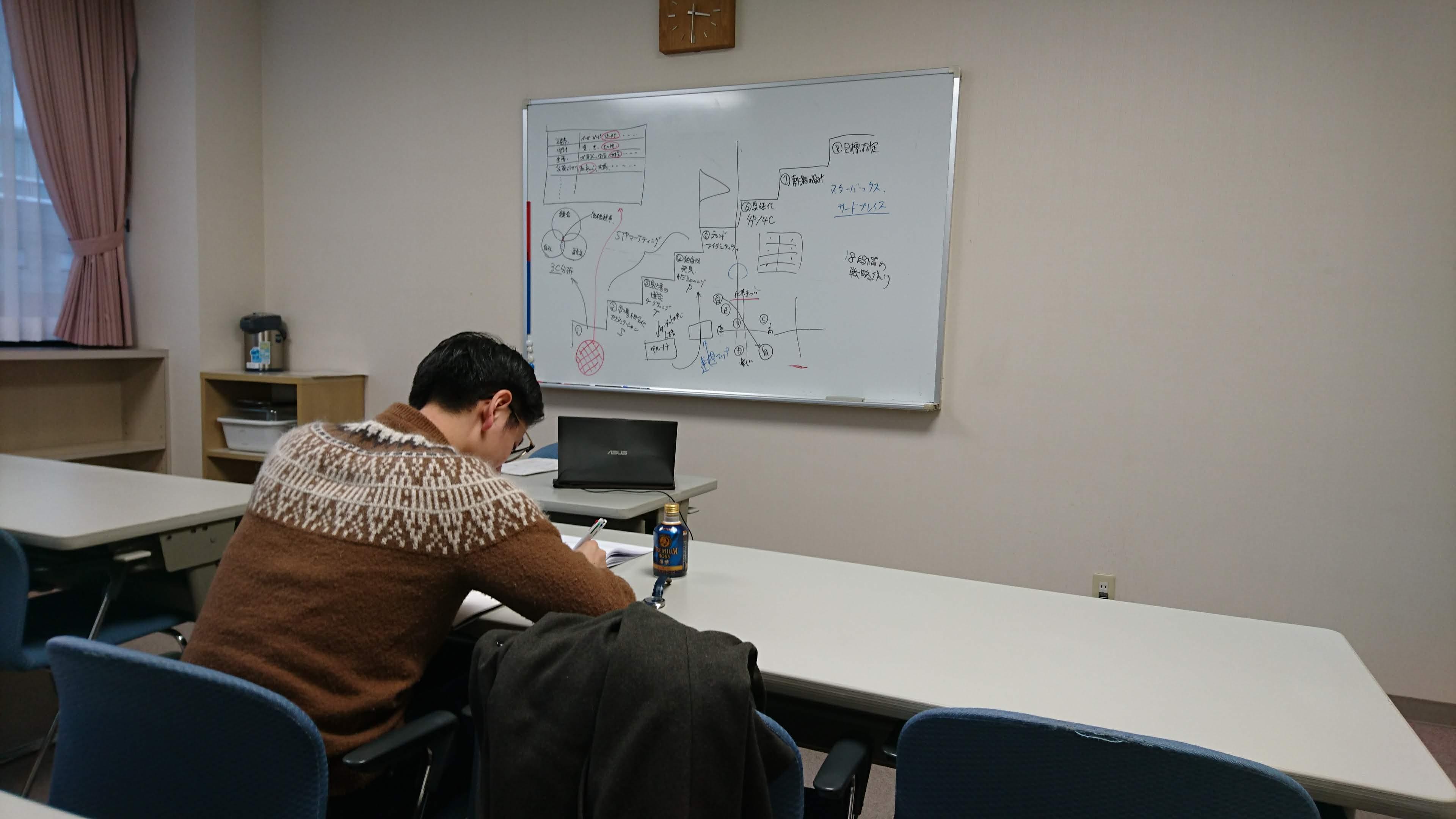 ブランディング入門セミナー第6回富山会場1